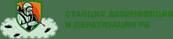 Уничтожение насекомых, грызунов и плесени в Республике Башкортостан
